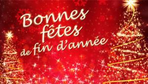 Fermeture pour les fêtes de fin d'année 2017